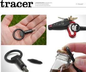 screwpop-tracer